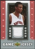 2007/08 Upper Deck UD Game Jersey #BO Chris Bosh