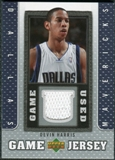 2007/08 Upper Deck UD Game Jersey #DH Devin Harris