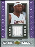 2007/08 Upper Deck UD Game Jersey #LO Lamar Odom