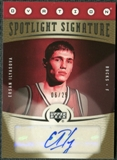2006/07 Upper Deck Ovation Spotlight Signature Gold #EI Ersan Ilyasova Auto /25