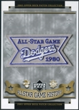 2003 Upper Deck UD Patch Collection All-Star Game Patches #51 Los Angeles Dodgers 1980