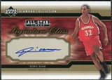 2004/05 Upper Deck All-Star Lineup Signature Class #BD Boris Diaw Autograph