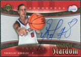 2005/06 Upper Deck Trilogy Signs of Stardom #YK Yaroslav Korolev Autograph