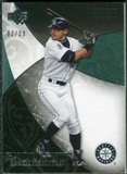 2007 Upper Deck Exquisite Collection Rookie Signatures #1 Ichiro Suzuki /99