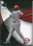 2007 Upper Deck Exquisite Collection Rookie Signatures #4 Ryan Howard /99