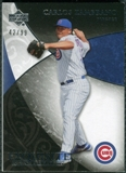 2007 Upper Deck Exquisite Collection Rookie Signatures #30 Carlos Zambrano /99