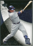2007 Upper Deck Exquisite Collection Rookie Signatures #34 Magglio Ordonez /99