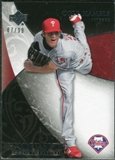 2007 Upper Deck Exquisite Collection Rookie Signatures #44 Cole Hamels /99