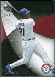 2007 Upper Deck Exquisite Collection Rookie Signatures #57 Sammy Sosa /99