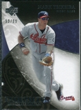 2007 Upper Deck Exquisite Collection Rookie Signatures #58 Mark Teixeira /99