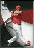 2007 Upper Deck Exquisite Collection Rookie Signatures #73 Adam Dunn /99