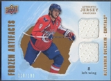 2008/09 Artifacts #FADOV Alexander Ovechkin Frozen Artifacts Dual Jersey #118/199