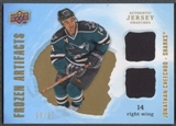 2008/09 Artifacts #FADJC Jonathan Cheechoo Frozen Artifacts Dual Gold Jersey #33/75