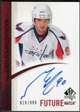 2010/11 Upper Deck SP Authentic #249 Marcus Johansson Autograph /999