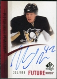 2010/11 Upper Deck SP Authentic #255 Nick Johnson RC Autograph /999