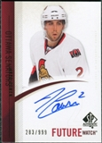 2010/11 Upper Deck SP Authentic #261 Jared Cowen Autograph /999