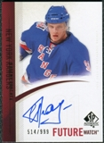 2010/11 Upper Deck SP Authentic #263 Evgeny Grachev Autograph /999