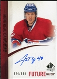 2010/11 Upper Deck SP Authentic #272 J.T. Wyman Autograph /999