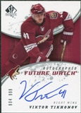 2008/09 Upper Deck SP Authentic #217 Viktor Tikhonov RC Autograph /999