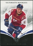 2010/11 Upper Deck Ultimate Collection #62 Patrice Cormier RC /399