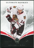2010/11 Upper Deck Ultimate Collection #67 Brandon Pirri RC /399
