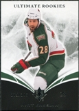2010/11 Upper Deck Ultimate Collection #81 Matt Kassian RC /399