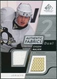 2008/09 Upper Deck SP Game Used Dual Authentic Fabrics #AFEM Evgeni Malkin
