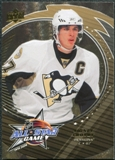 2007/08 Upper Deck All Star Game #ASG1 Sidney Crosby