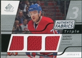 2008/09 Upper Deck SP Game Used Triple Authentic Fabrics #3AFAM Andrei Markov