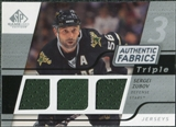 2008/09 Upper Deck SP Game Used Triple Authentic Fabrics #3AFZV Sergei Zubov