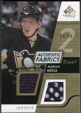 2008/09 Upper Deck SP Game Used Dual Authentic Fabrics Gold #AFHM Marian Hossa /50