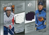 2008/09 Upper Deck SP Game Used Authentic Fabrics Duos #KO Alexander Ovechkin Ilya Kovalchuk /100