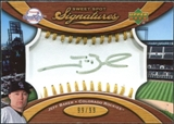 2007 Upper Deck Sweet Spot Signatures Gold Stitch Gold Ink #JB Jeff Baker /99
