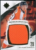 2010/11 Upper Deck Ultimate Collection Premium Swatches #PCG Claude Giroux 10/35