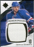 2010/11 Upper Deck Ultimate Collection Premium Swatches #PMG Marian Gaborik /35
