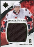 2010/11 Upper Deck Ultimate Collection Premium Swatches #PSP Jason Spezza /35