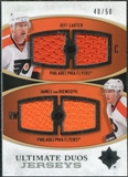 2010/11 Upper Deck Ultimate Collection Ultimate Jerseys Duos #UDJCV Jeff Carter James van Riemsdyk /50