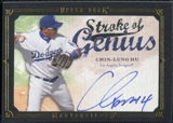 2008 Upper Deck UD Masterpieces Stroke of Genius Signatures #HU Chin-Lung Hu Autograph