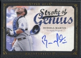 2008 Upper Deck UD Masterpieces Stroke of Genius Signatures #RM Russell Martin Autograph