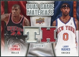 2009/10 Upper Deck Game Materials Dual #DGHT Larry Hughes Tyrus Thomas