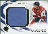 2010/11 Upper Deck Ultimate Collection Debut Threads #DTBU Alexander Burmistrov /200