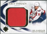 2010/11 Upper Deck Ultimate Collection Debut Threads #DTMJ Marcus Johansson /200