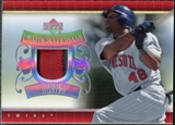 2007 Upper Deck UD Game Patch #HU Torii Hunter