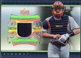 2007 Upper Deck UD Game Patch #IR Ivan Rodriguez