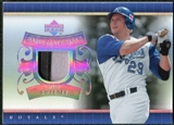 2007 Upper Deck UD Game Patch #MS Mike Sweeney