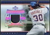 2007 Upper Deck UD Game Patch #OR Magglio Ordonez