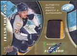 2009/10 Upper Deck Ice Fresh Threads Patches Autographs #FTCF Cody Franson Autograph /5