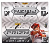 2012 Panini Prizm Baseball Retail 24-Pack Box (Three Green Prizm Parallels PLUS Six Inserts Per Box)!!