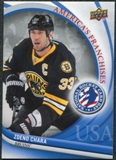 2011/12 Upper Deck National Hockey Card Day USA #6 Zdeno Chara