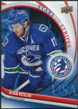 2011/12 Upper Deck National Hockey Card Day USA #7 Ryan Kesler